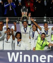 欧洲超级杯第三冠